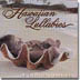 WILLIAM DAQUINOAG - HAWAIIAN LULLABIES - Out Of Stock