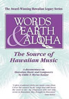 EDDIE AND MYRNA KAMAE - WORDS EARTH AND ALOHA