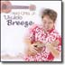 HERB OHTA JR - UKULELE BREEZE