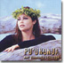 AMY GILLIOM - PU`UHONUA CD