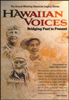 EDDIE AND MYRNA KAMAE - HAWAIIAN VOICES : BRIDGING THE PAST