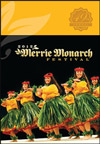 MERRIE MONARCH - 2012 FESTIVAL [4 DVD SET]